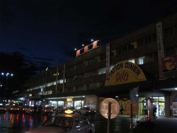 北海道148