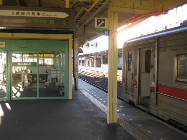 北海道158