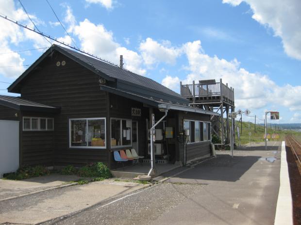 北海道200