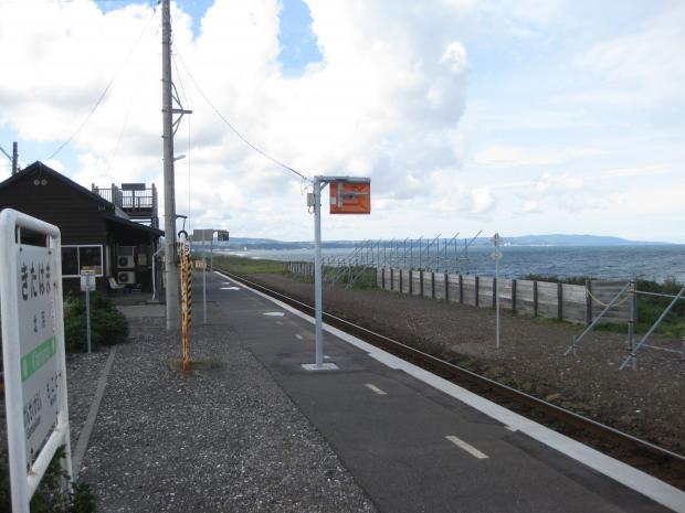 北海道203