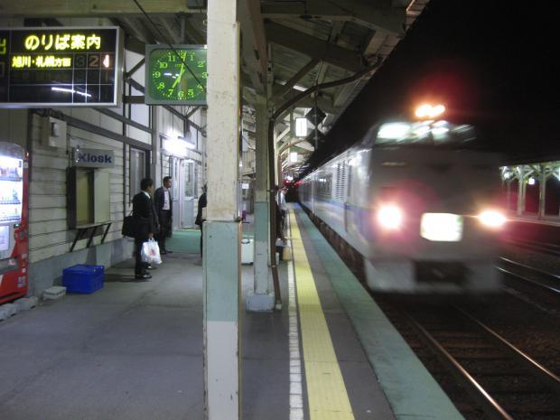 北海道250