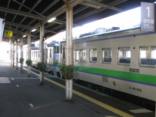北海道263