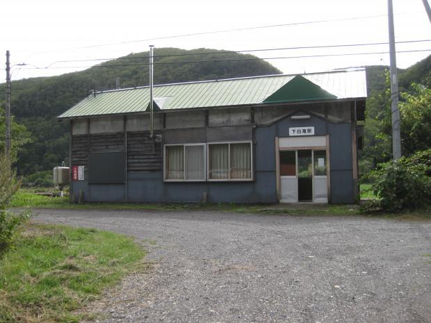 北海道306