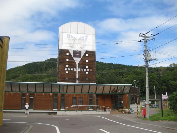北海道309