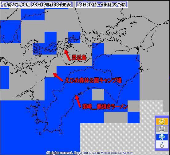 20150923_shikoku.jpg