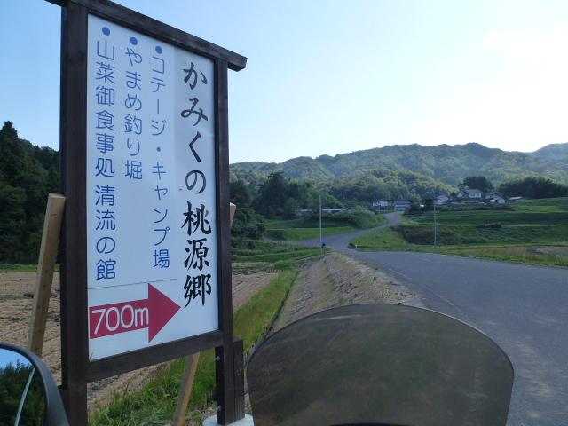 P1230057.jpg