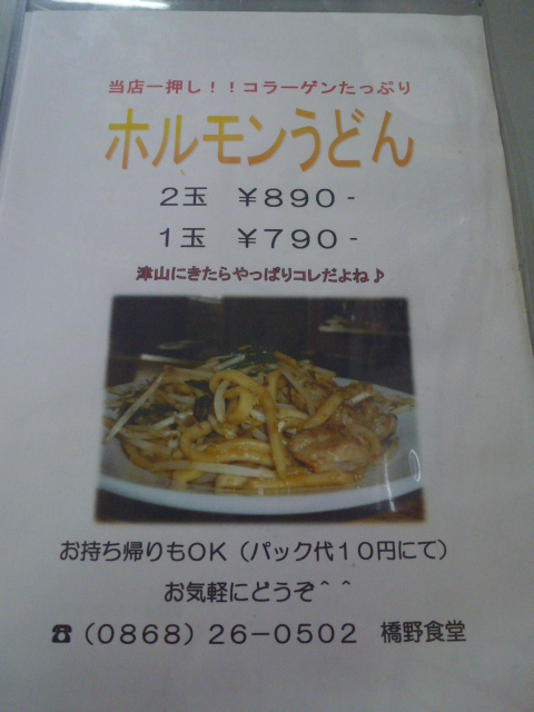P1230127.jpg
