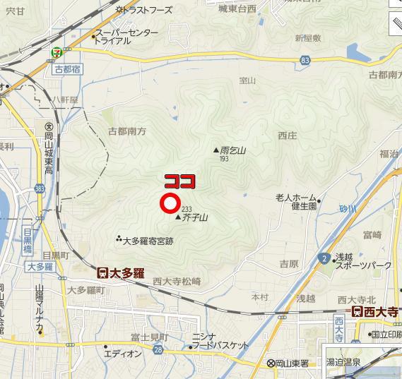 keshigoyama2.jpg