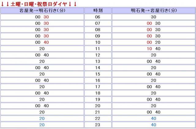 marin_awaji2_convert.jpg