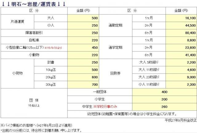marin_awaji3_convert.jpg