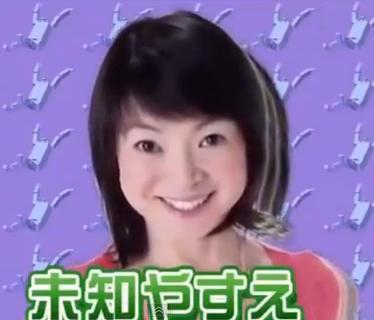 michiyasue.jpg