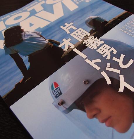 siraisijima_2.jpg