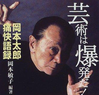t_okamoto.jpg