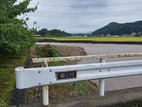 篠井地区 田川の被害!その1②