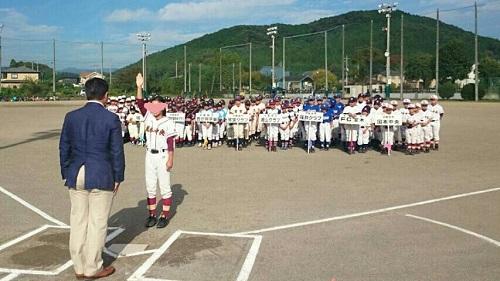 宇都宮西部地区学童軟式野球交流大会<開会式>!