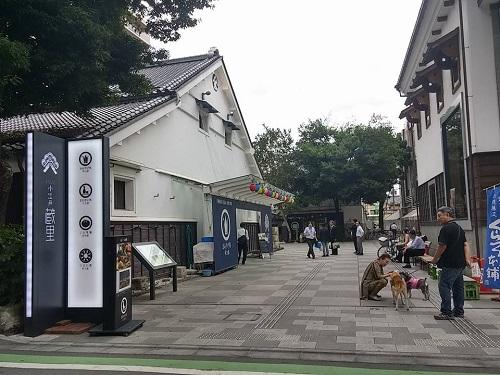 小江戸 川越 探訪!⑨