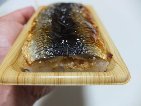 秋刀魚だね
