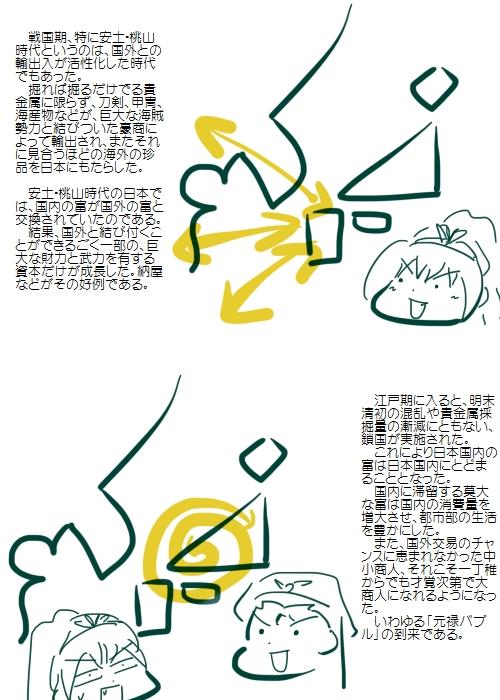 history201508_02.jpg