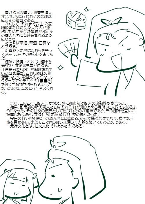 history201508_03.jpg