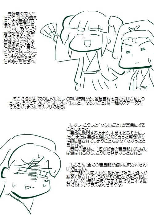 history201508_04.jpg