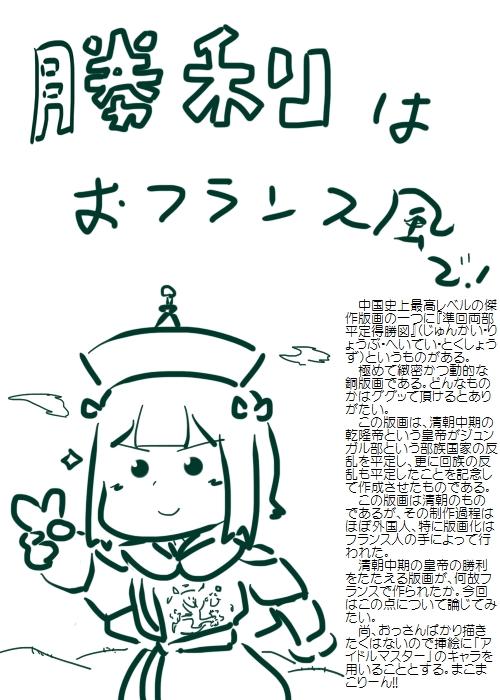 history201509_01.jpg