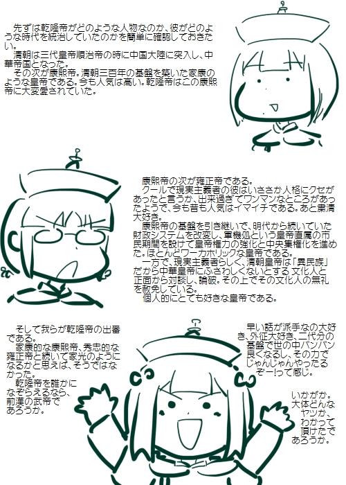 history201509_02.jpg