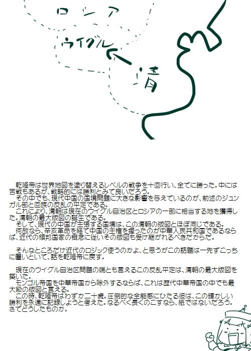 history201509_03v2.jpg