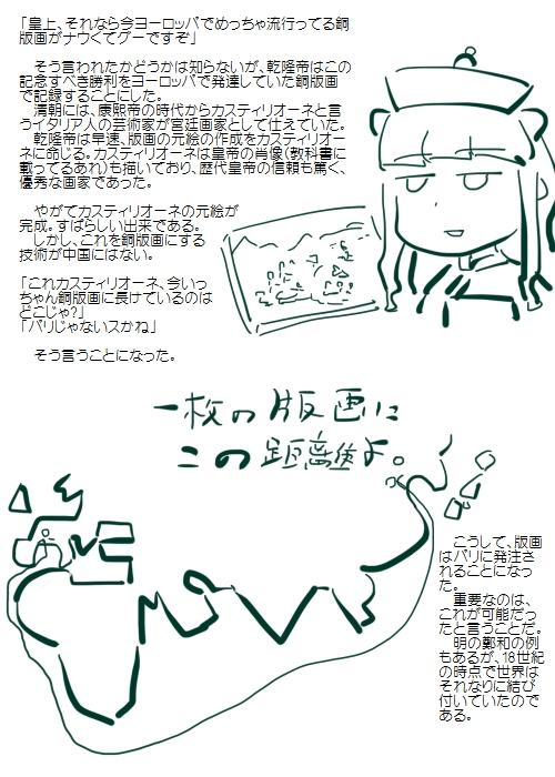 history201509_04.jpg