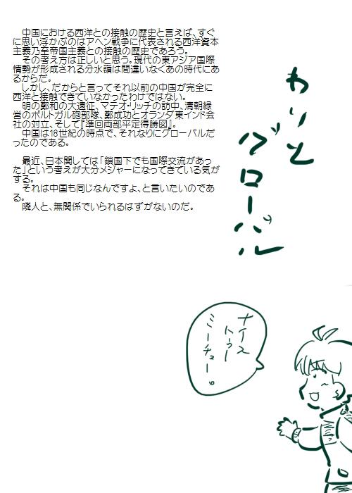 history201509_05.jpg