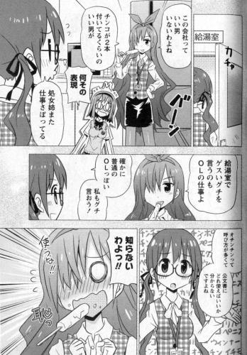 2015-09-07 キスカ告知