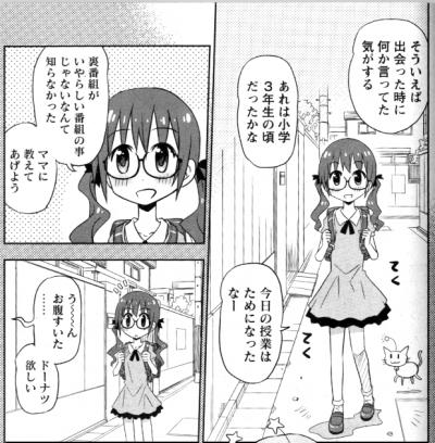 2015-10-08 キスカ告知2