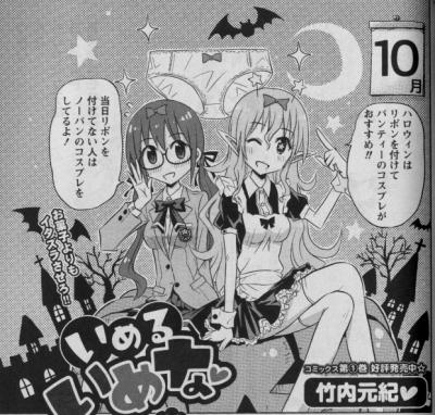 2015-10-08 キスカ告知1