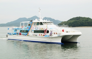 marinawaji.jpg