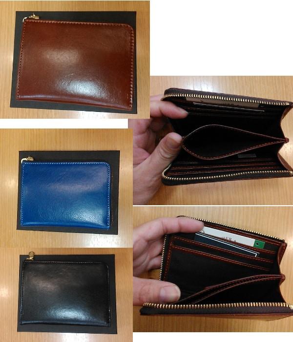 イタリアンレザーL型ジップコインケース ¥3500+税
