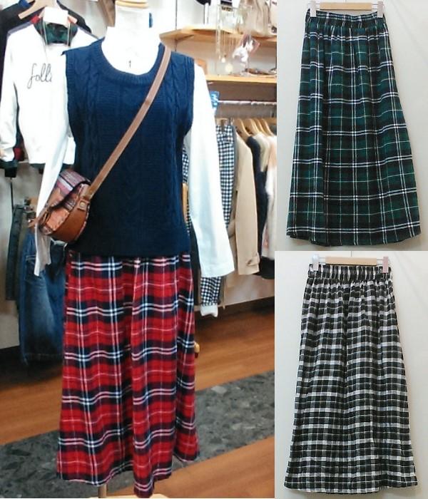 チェック柄ロングスカート ¥2100+税