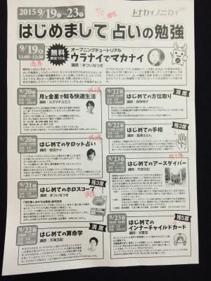 2015-09-11-1722.jpg