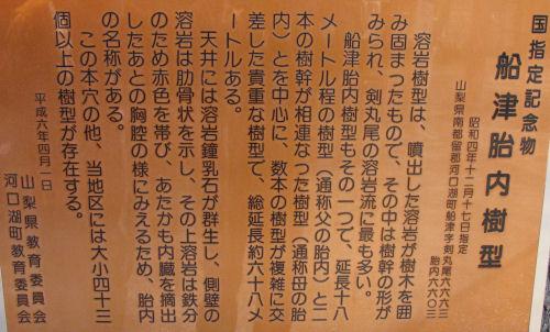 150822funazu06.jpg