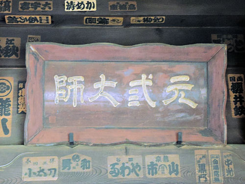150829jindaiji18.jpg