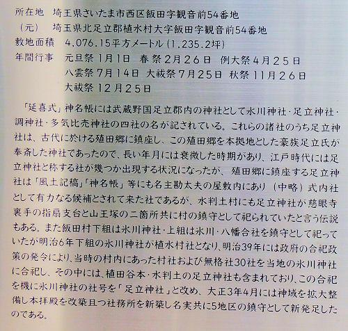 150917adachi02.jpg