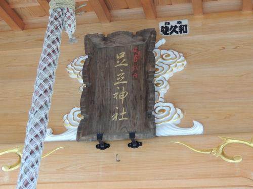 150917adachi13.jpg
