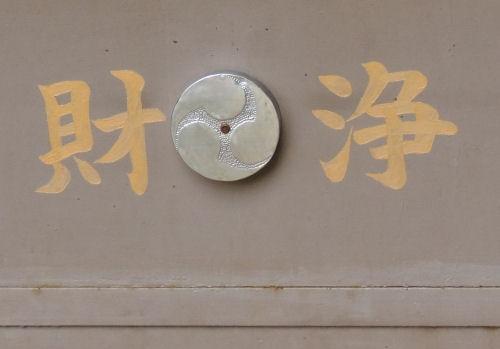 150919adachi28.jpg