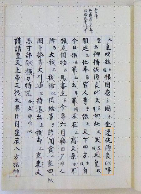 151004harai02.jpg