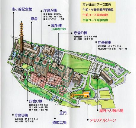 151009ichigaya04.jpg