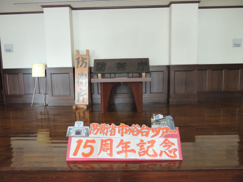 151009ichigaya56.jpg