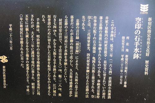 151015shinjyuku29.jpg