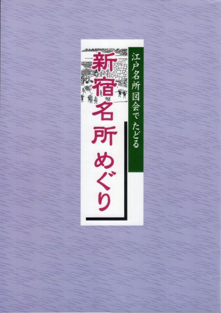 151015shinjyuku31.jpg