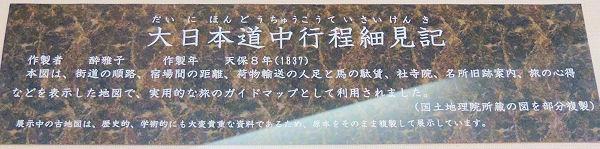 151022kokudo32.jpg