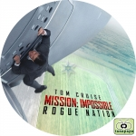 ミッション:インポッシブル/ローグ・ネイション ~ MISSION: IMPOSSIBLE ROGUE NATION ~