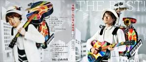 ナオト・インティライミ ~ THE BEST! ~