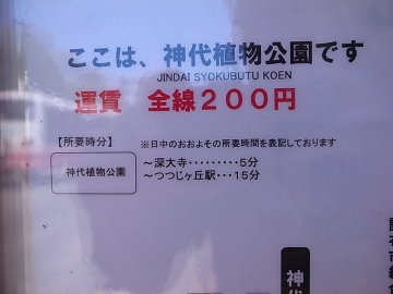 2011042919092514c.jpg